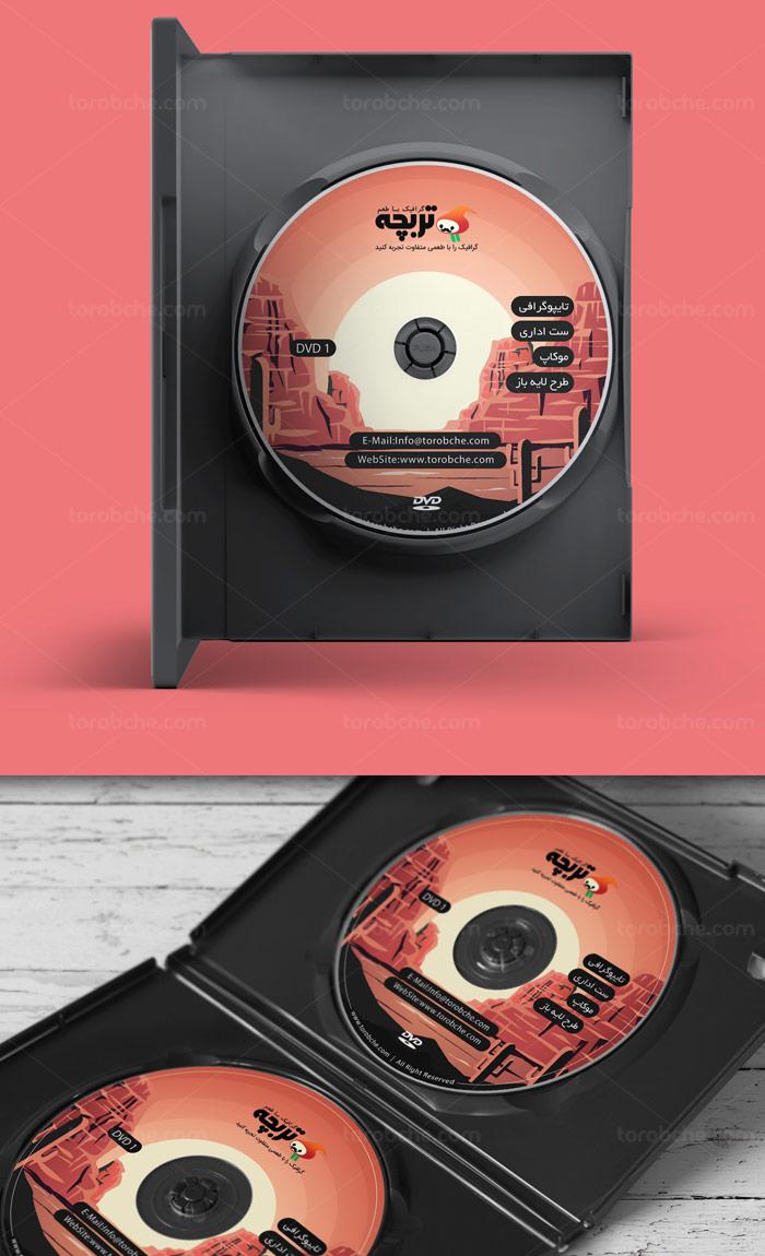 طرح لایه باز لیبل DVD با طرح غروب آفتاب