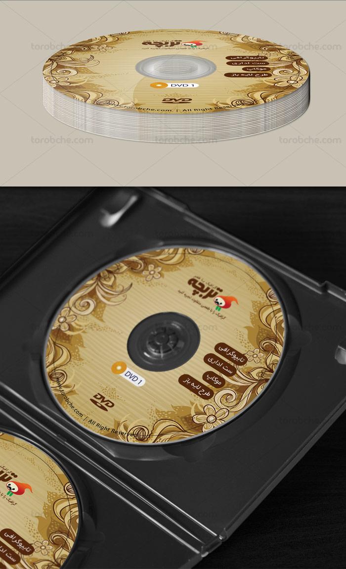 طرح لایه باز لیبل DVD با طراحی گل های سنتی
