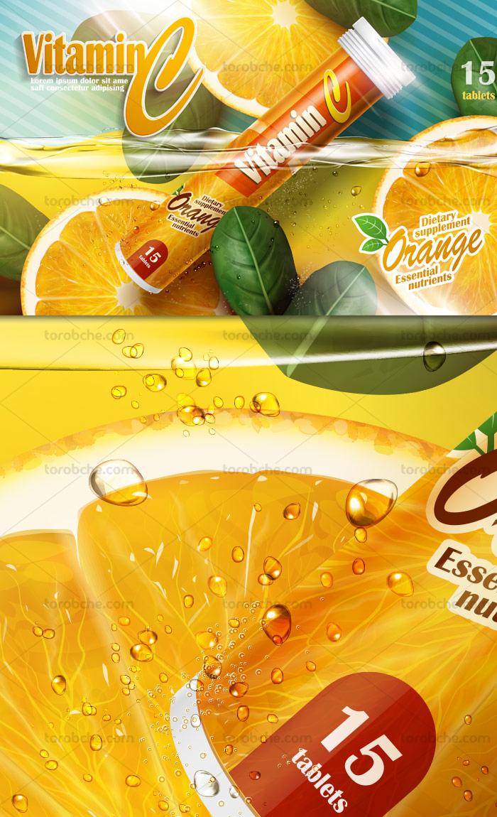 وکتور لایه باز طرح تبلیغاتی خلاقانه ویتامین C