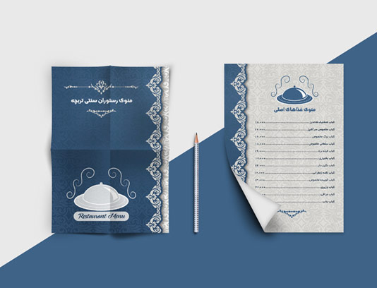 طرح لایه باز منوی رستوران سنتی آبی رنگ