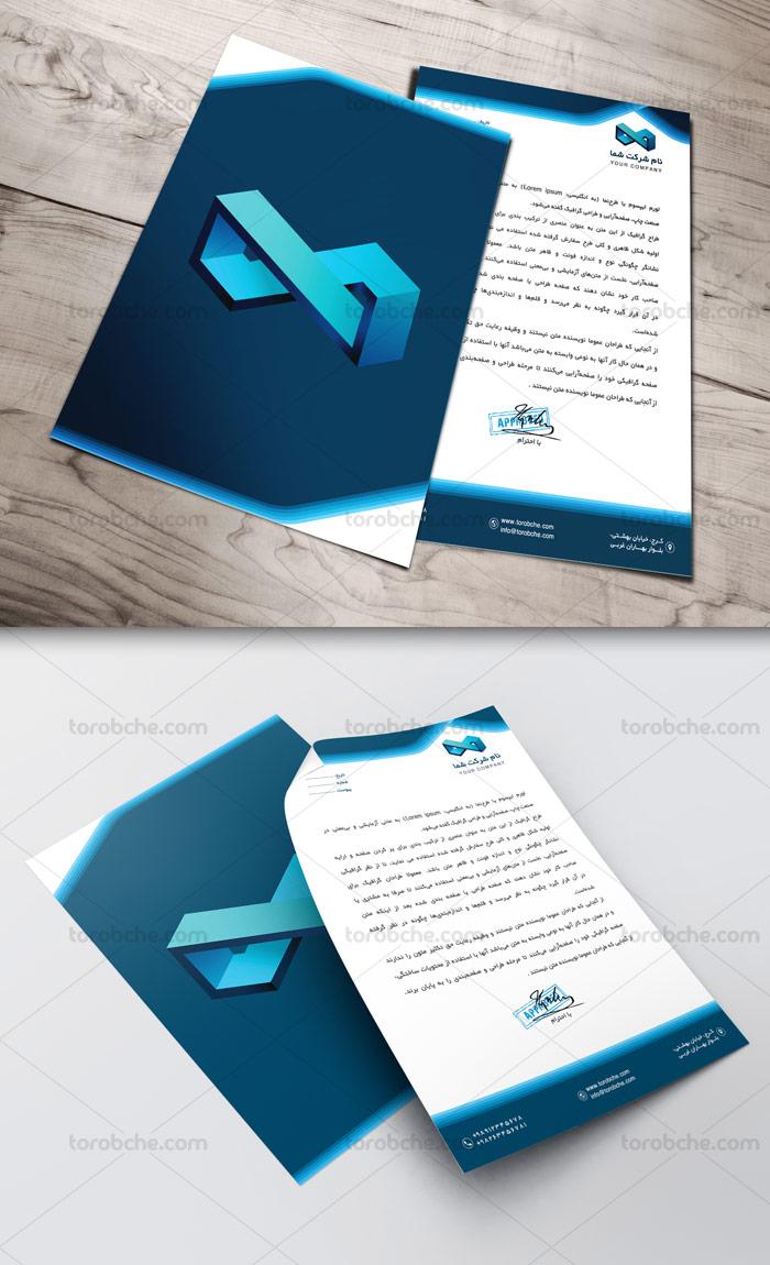 طرح لایه باز سربرگ شرکتی آبی رنگ نامحدود