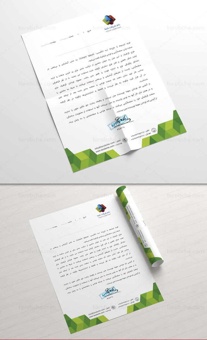 طرح لایه باز سربرگ شرکتی خلاقانه با لوگوی پازلی