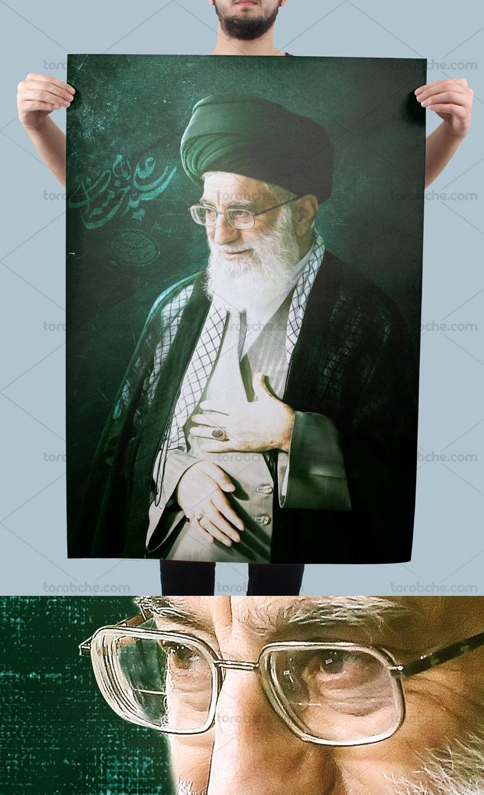 طرح لایه باز پوستر امام خامنه ای (مد ظله العالی)