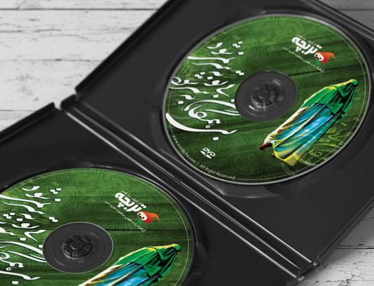 طرح لایه باز لیبل CD منتظران حضرت مهدی(عج)