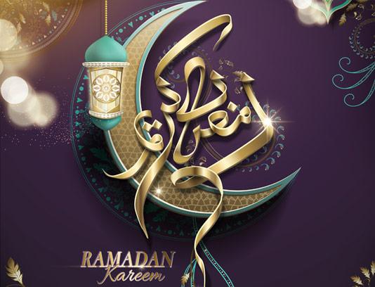 وکتور طرح خوشنویسی رمضان کریم با المان های انتزاعی