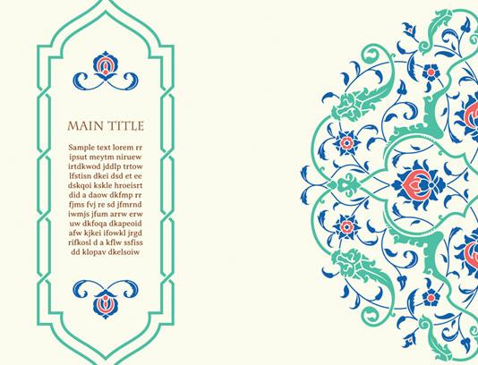 وکتور طرح گل و بته های اسلامی و کادر متنی