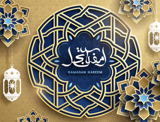 وکتور طرح بکگراند ماه مبارک رمضان طلایی رنگ