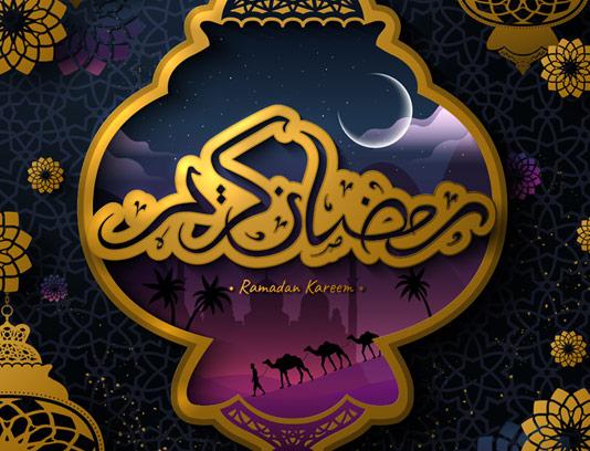 دانلودطرح خوشنویسی رمضان کریم با پس زمینه اسلامی با کیفیت فوق العاده و طراحی زیبا با فرمت eps