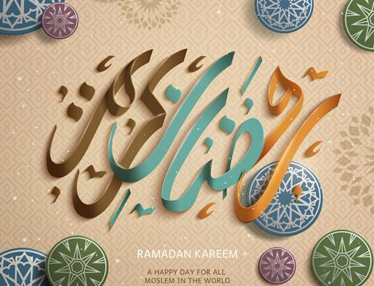 وکتور طرح خوشنویسی رمضان کریم مبارک