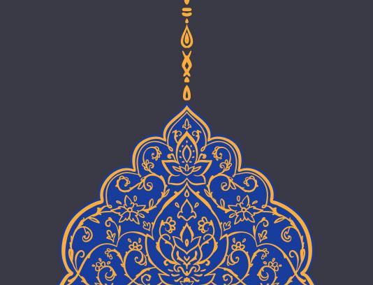 وکتور طرح نماد و المان اسلامی شماره ۷۶