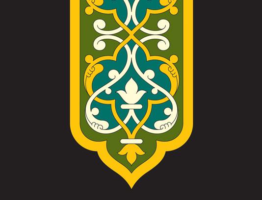 وکتور طرح نماد و المان اسلامی شماره ۷۷