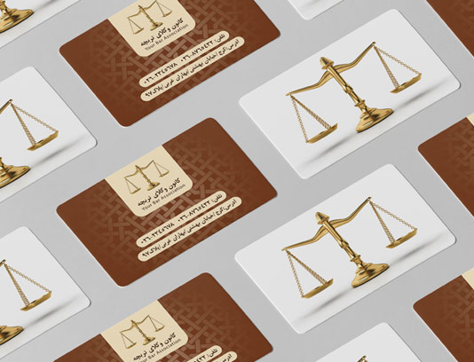 طرح لایه باز کارت ویزیت دو طرفه وکیل و کانون وکلا