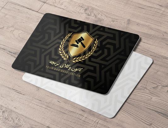 طرح لایه باز کارت ویزیت وکیل و وکلات با لوگوی طلایی