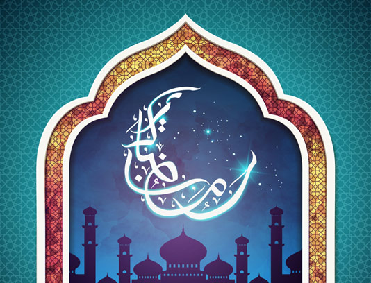 بکگراند اسلامی محراب با خوشنویسی رمضان کریم