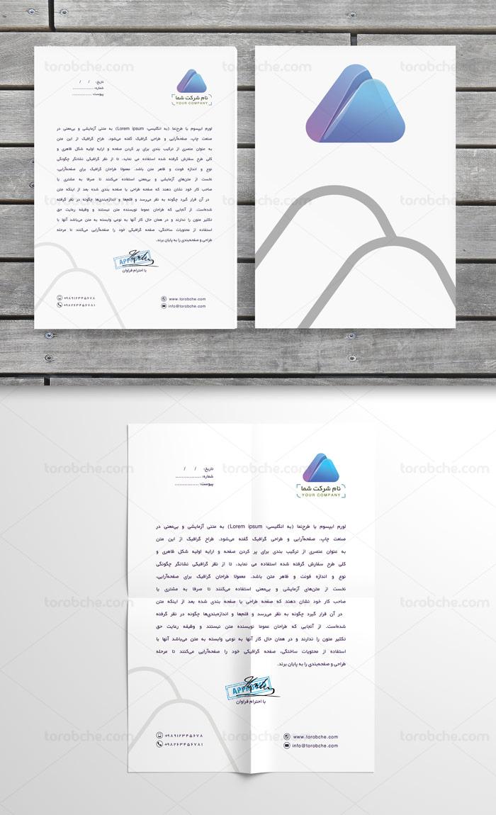 طرح لایه باز سربرگ شرکتی ساده و مینیمال با لوگوی انتزاعی