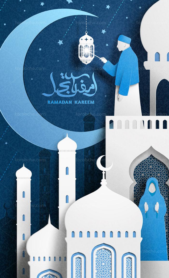وکتور ماه رمضان با المان های مسجد، ماه و عبادت