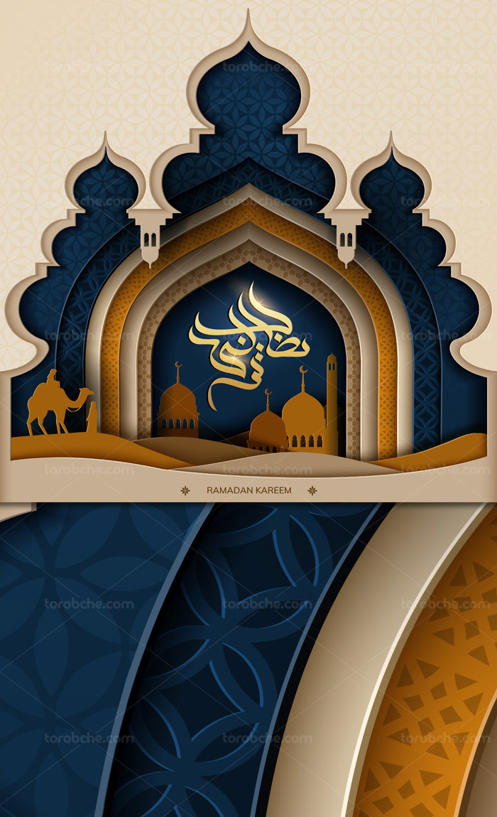 وکتور طرح بکگراند اسلامی رمضان کریم با طرح محراب