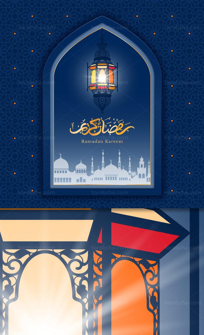 وکتور طرح ماه مبارک رمضان با پنجره اسلامی