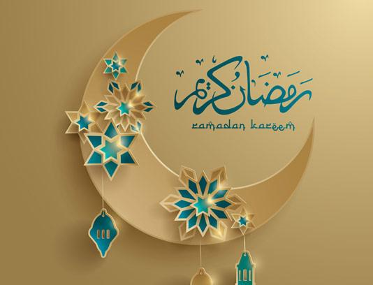 وکتور رمضان کریم طلایی رنگ با طرح ماه