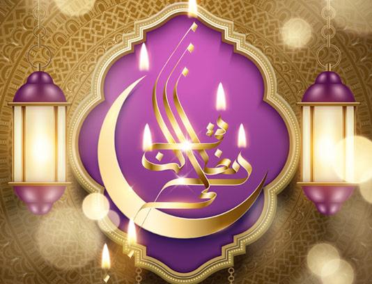 وکتور طرح ماه رمضان با المان های فانوس طلایی