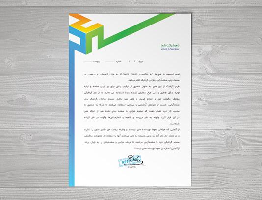 طرح لایه باز سربرگ شرکتی A4 با فرمت PSD