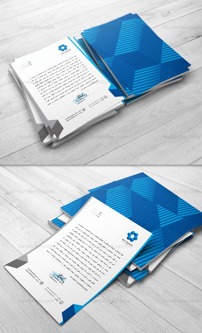 طرح لایه باز سربرگ شرکتی خلاقانه با لوگوی مکعب آبی