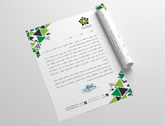طرح لایه باز سربرگ شرکتی انتزاعی سبز رنگ فارسی