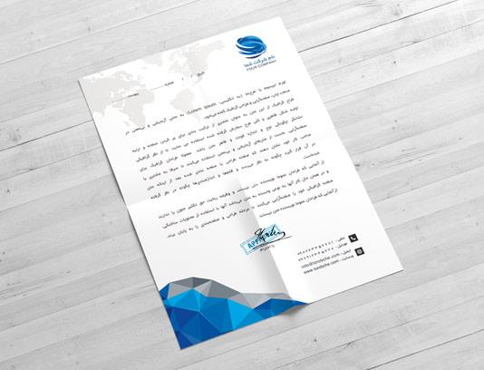طرح لایه باز سربرگ A4 شرکتی آبی رنگ با نقشه جهان