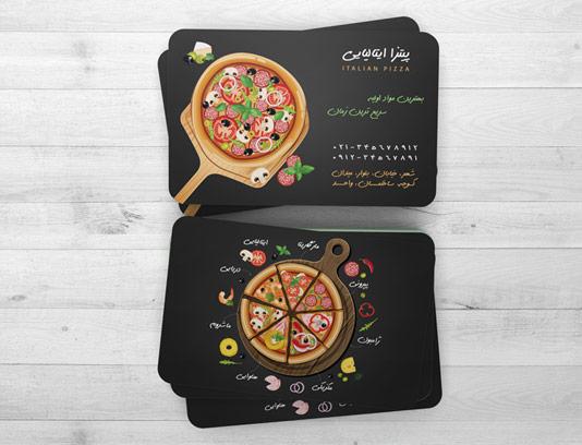 طرح لایه باز کارت ویزیت دو طرفه پیتزا ایتالیایی