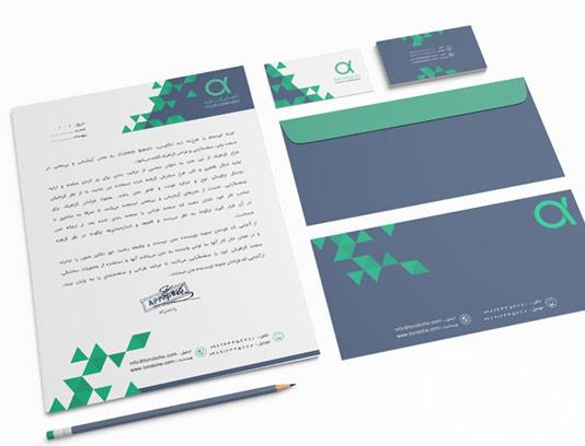طرح لایه باز ست اداری فارسی خلاقانه سبز و سرمه ای