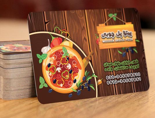 طرح لایه باز کارت ویزیت فست فود پل چوبی