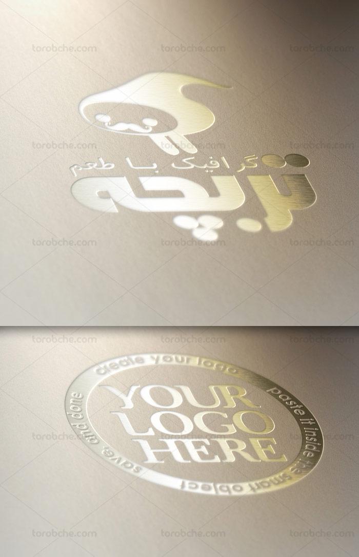 طرح لایه باز موکاپ لوگوی مهر و استامپ طلایی رنگ