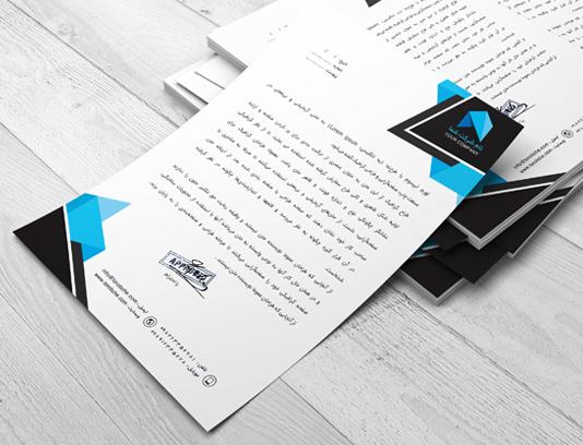 طرح لایه باز سربرگ شرکتی PSD با طراحی انتزاعی