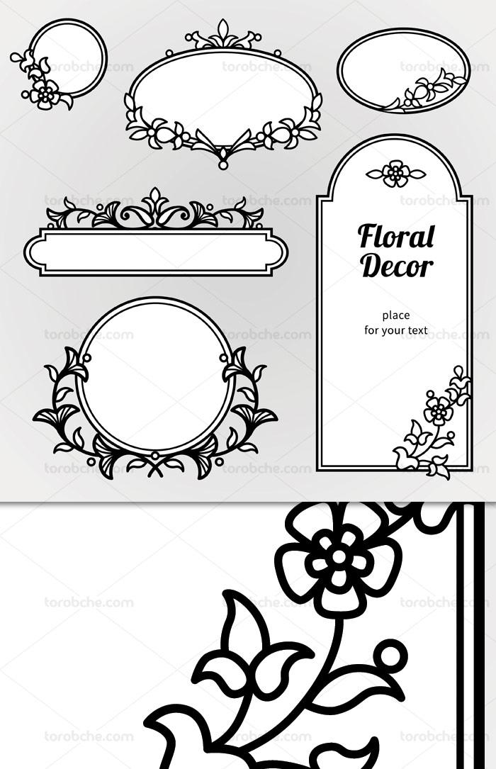 وکتور فریم و قاب های تک رنگ با گل و بته های تزئینی