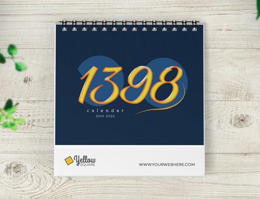 طرح لایه باز تقویم ۱۳۹۸ به صورت لاتین