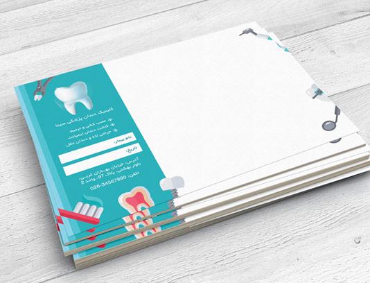 گواهی پزشکی لایه باز دندانپزشکی