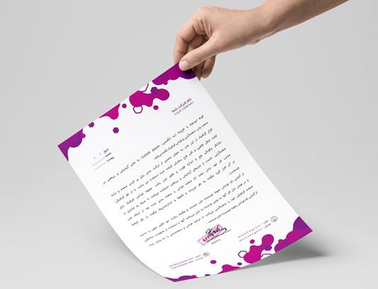 طرح لایه باز سربرگ شرکتی مدرن بنفش در ابعاد A4