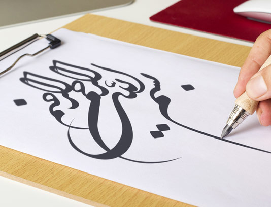 طرح لایه باز خوشنویسی بسم الله الرحمن الرحیم