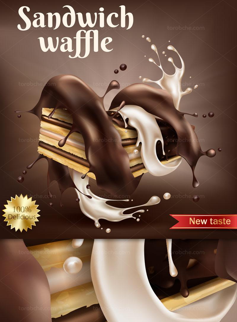 وکتور ویفر شکلاتی با شیر و شکلات مایع