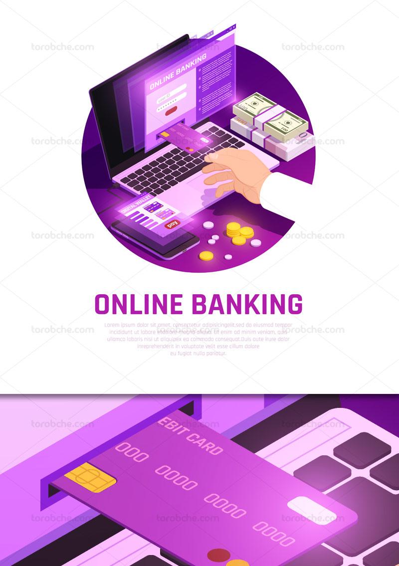 وکتور فلت بانکداری آنلاین یا اینترنتی