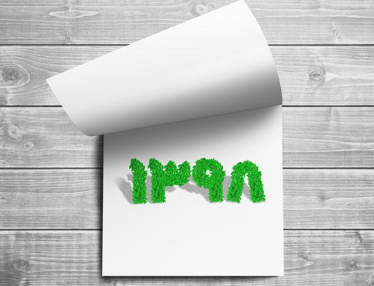 طرح لایه باز المان تقویم ۱۳۹۸ با برگ های سبز