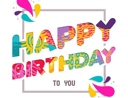وکتور بک گراند تولدت مبارک رنگارنگ