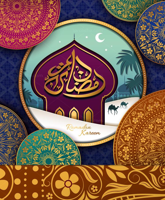 وکتور طرح رمضان کریم با المان گنبد