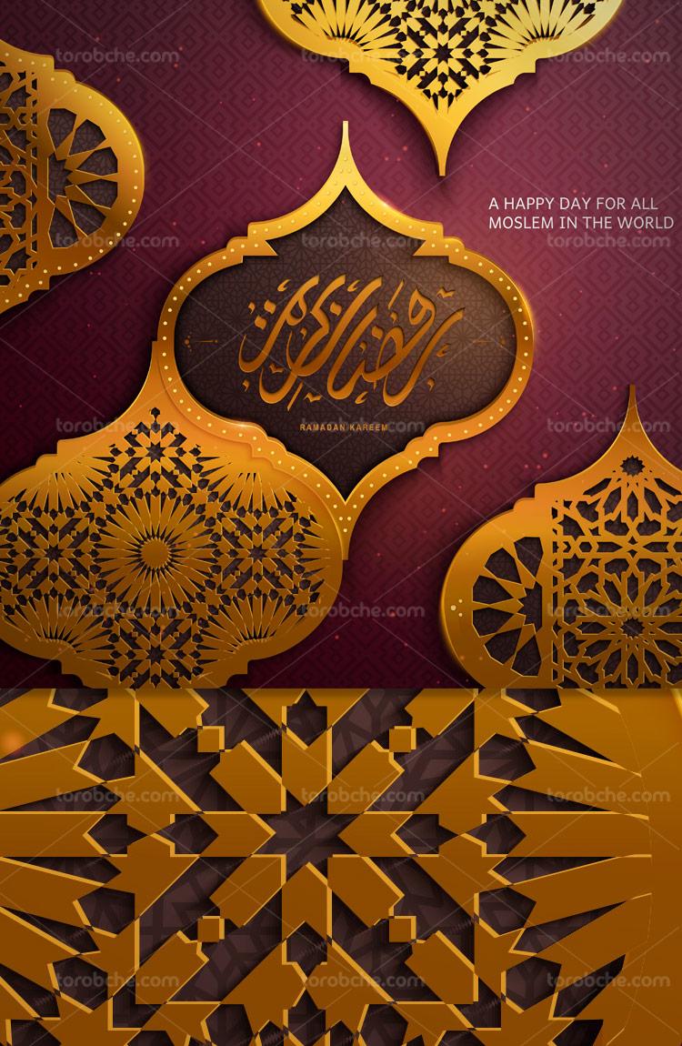 طرح خوشنویسی عربی رمضان کریم