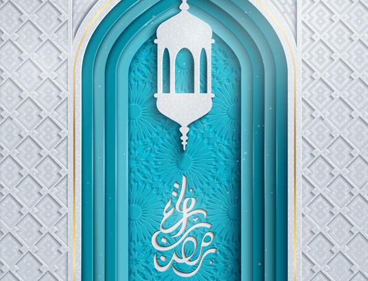 وکتور ماه مبارک رمضان با طرح محراب
