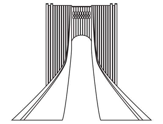 وکتور برج میدان آزادی
