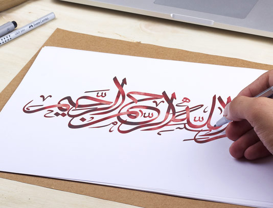 خوشنویسی بسم الله الرحمن الرحیم در 2 رنگ