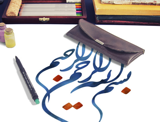 خوشنویسی بسم الله الرحمن الرحیم آبی