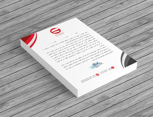 طرح لایه باز سربرگ شرکتی خلاقانه A4