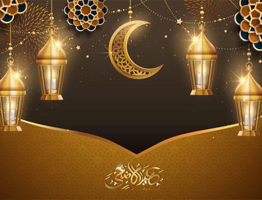وکتور طرح عید فطر طلایی رنگ